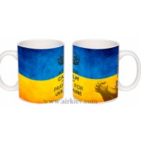 "КРУЖКА ""Keep calm and pray for Ukraine"""