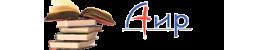 Христианский магазин АИР