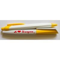 """Шариковая ручка с надписью """"Я люблю Иисуса""""(ПЛАСТИК)"""