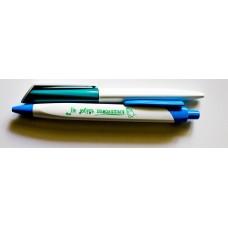 """Шариковая ручка с надписью """"Не забудь помолиться""""(ПЛАСТИК)"""