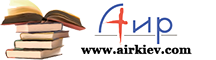 Христианский интернет магазин АИР